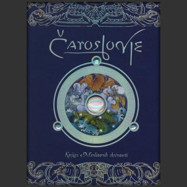 ČAROSLOVJE - Knjiga Merlinovih skrivnosti