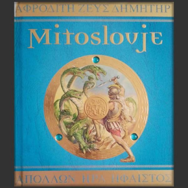 Mitoslovje