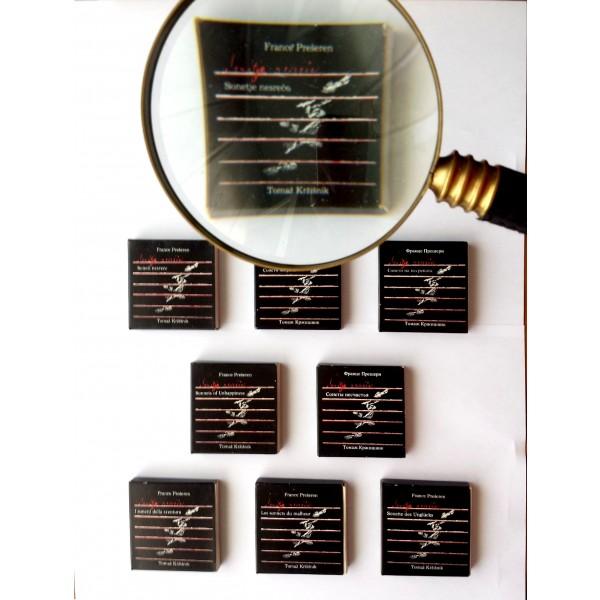 Sonetje nesreče (miniaturne knjige)